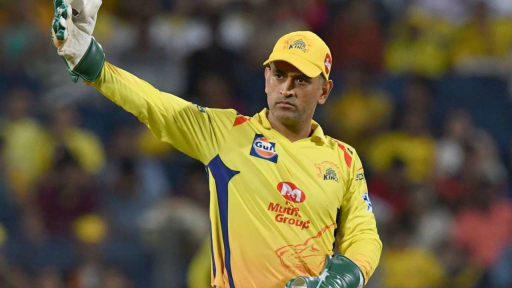 MS Dhoni likely to play in IPL 2020