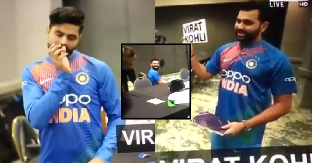 Ravindra Jadeja and Rohit Sharma were playing dumb charades