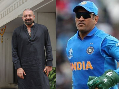MS Dhoni to be made Bollywood debut alongside Sanjay Dutt: reports