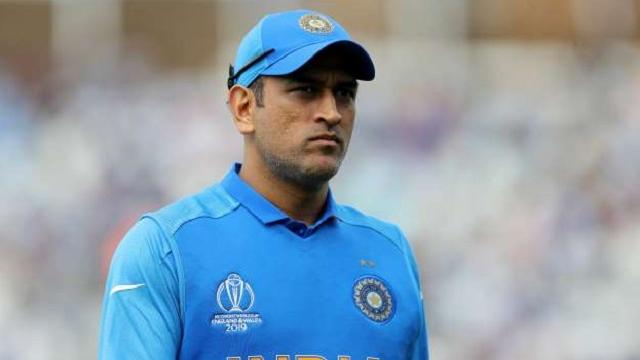 MS Dhoni extends his break from cricket
