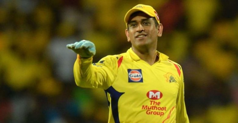 MS Dhoni will lead the Chennai Super Kings Team in Next year IPL