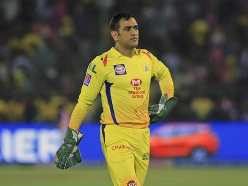 CSK gives epic reply to a fan who claims that they release MS Dhoni