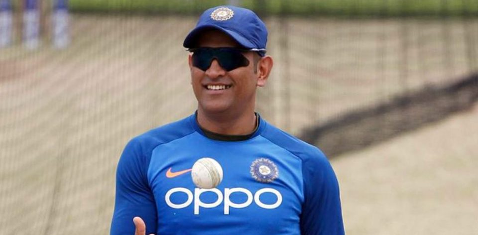 MS Dhoni might make an international comeback after IPL 2020
