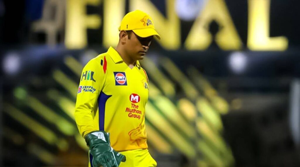 MS Dhoni resumes training at JSCA stadium ahead of the IPL 2020