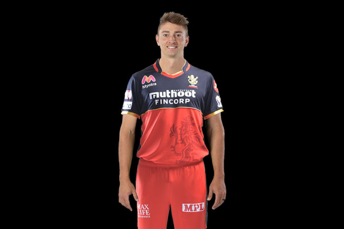 Star RCB Player tested covid positive ahead of IPL-2021