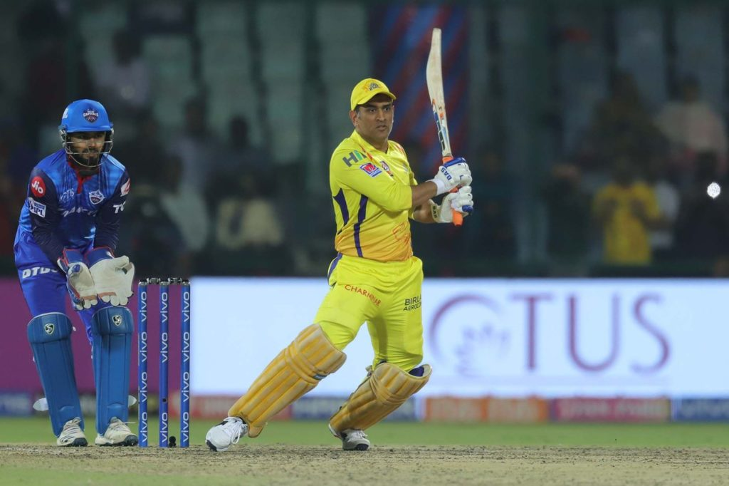 MS Dhoni fitness issue