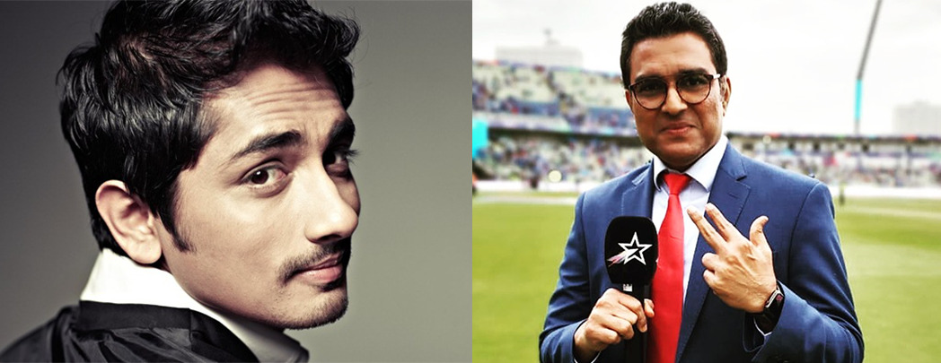 Actor Siddharth lashes out Sanjay Manjrekar for crass commentary
