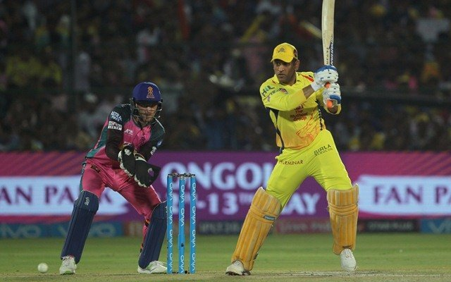 CSK gives massive update on MS Dhoni's future in IPL