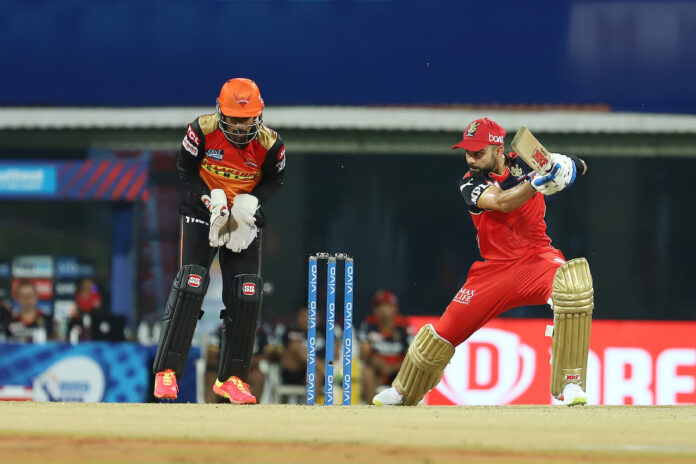 Virat Kohli got involved in breaching Code of Conduct while playing Against SRH